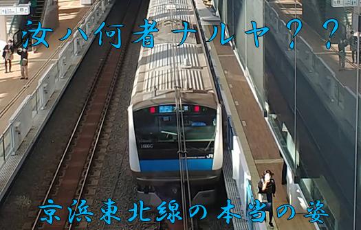 f:id:kishuji-kaisoku:20210210005102p:plain