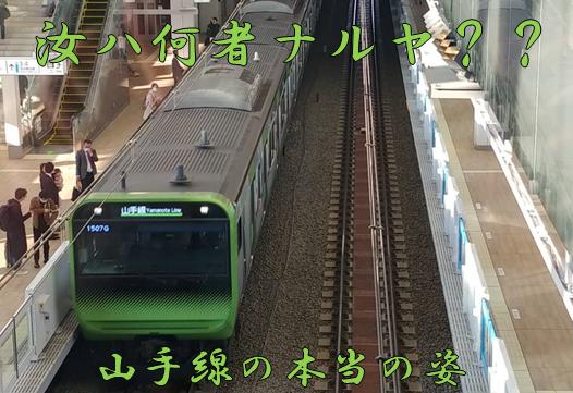 f:id:kishuji-kaisoku:20210211182450p:plain