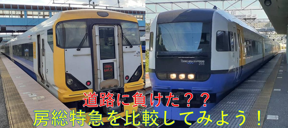 f:id:kishuji-kaisoku:20210211224744p:plain