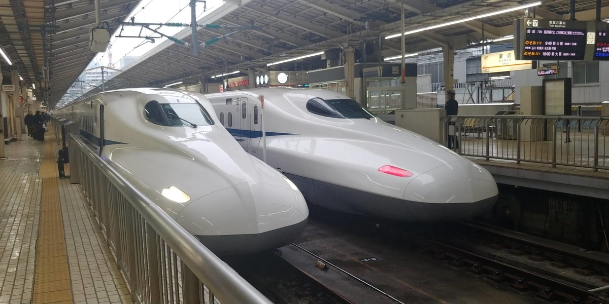 f:id:kishuji-kaisoku:20210219002043j:plain