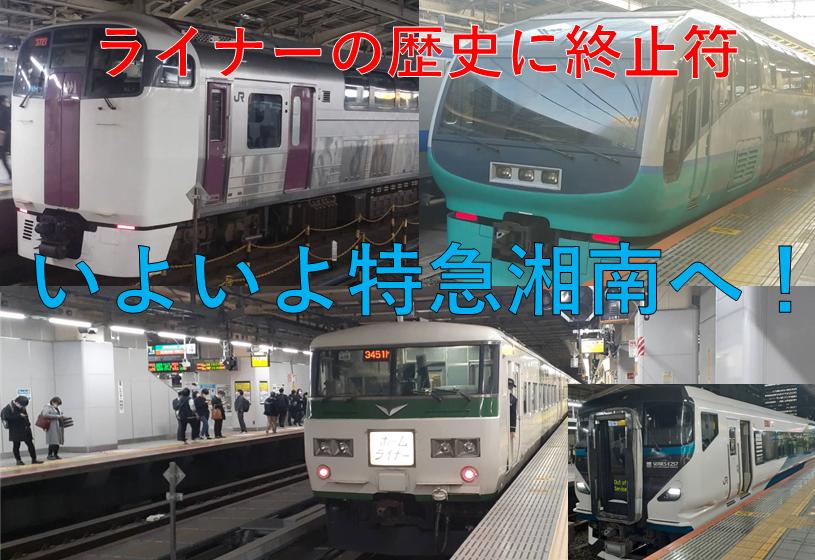 f:id:kishuji-kaisoku:20210224020303p:plain