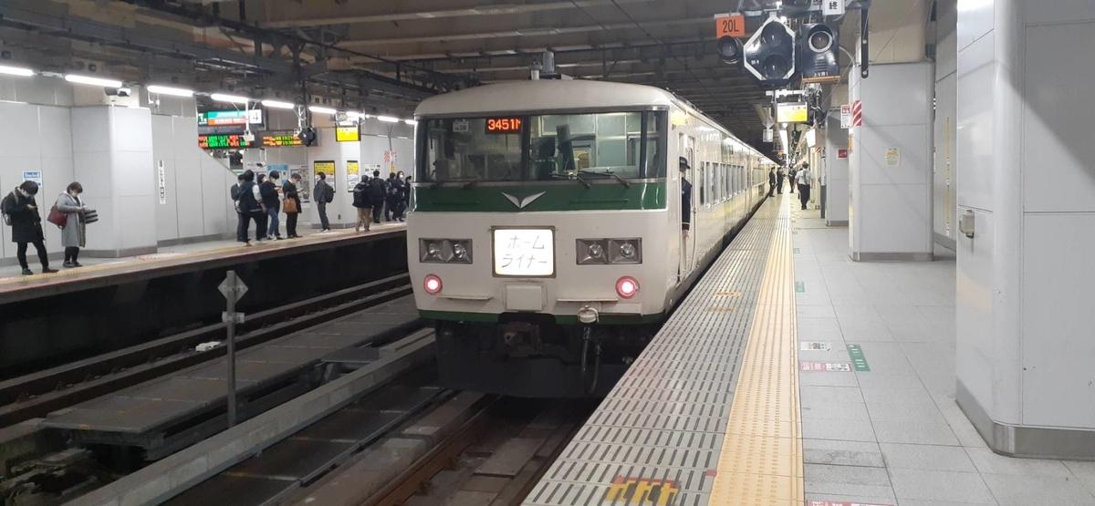 f:id:kishuji-kaisoku:20210224024857j:plain