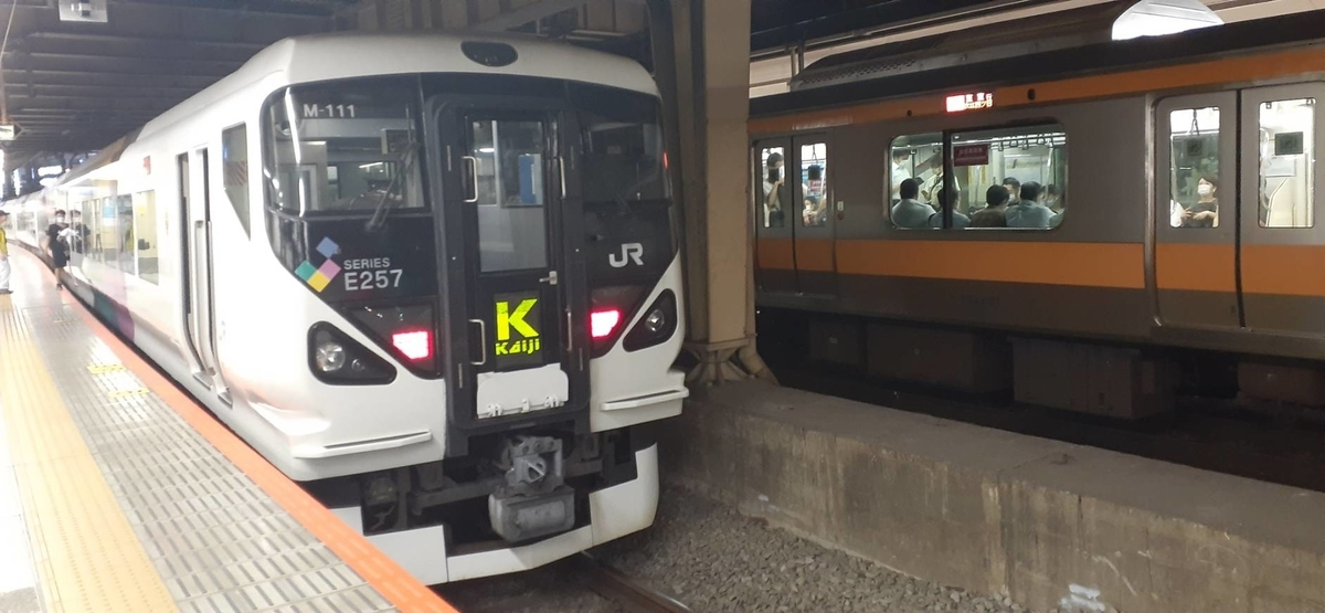 f:id:kishuji-kaisoku:20210224030546j:plain
