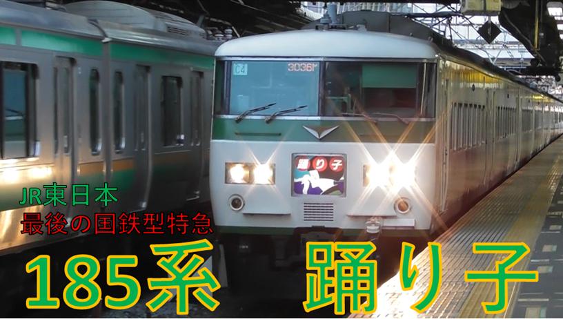 f:id:kishuji-kaisoku:20210305001430p:plain