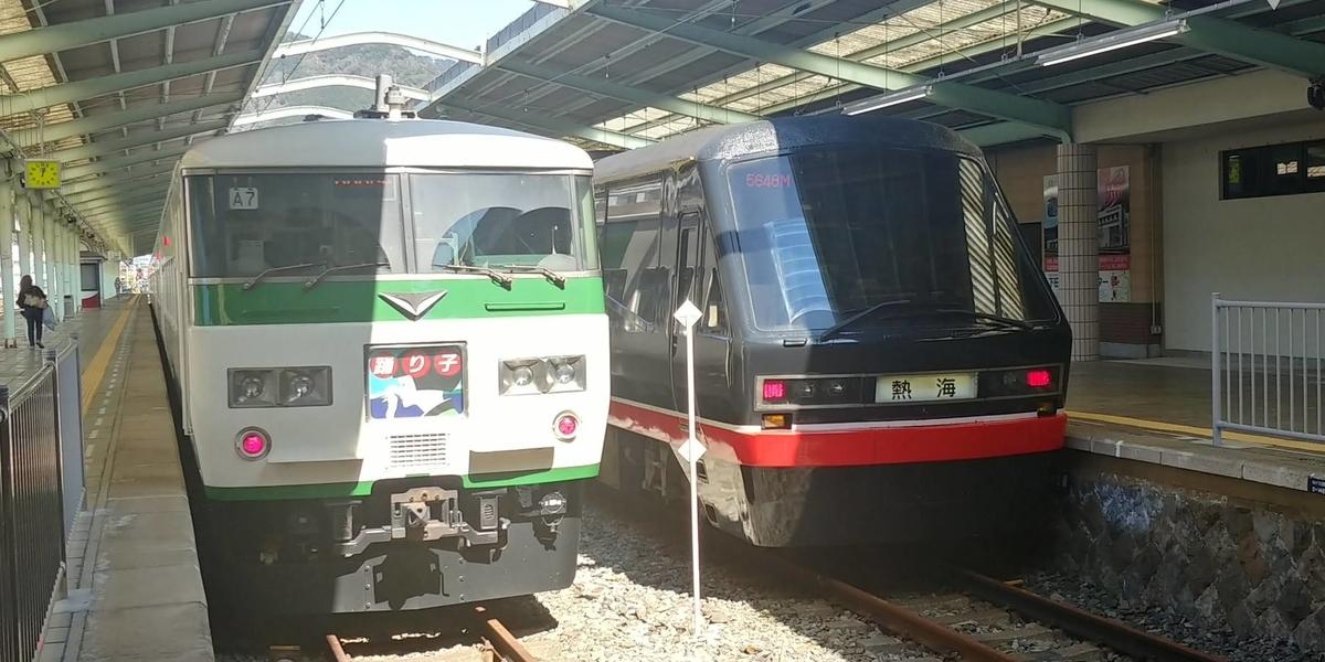 f:id:kishuji-kaisoku:20210305010207j:plain