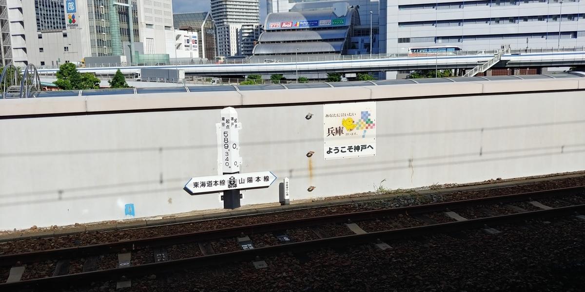 f:id:kishuji-kaisoku:20210306000900j:plain