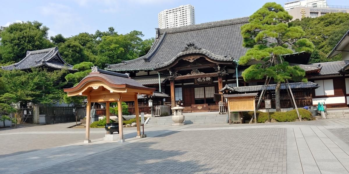 f:id:kishuji-kaisoku:20210307021024j:plain