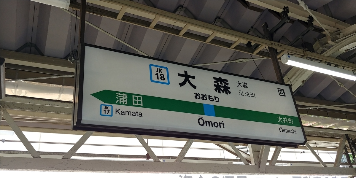 f:id:kishuji-kaisoku:20210307021302j:plain
