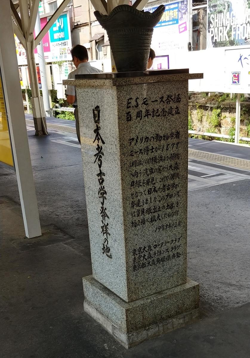 f:id:kishuji-kaisoku:20210307021425j:plain