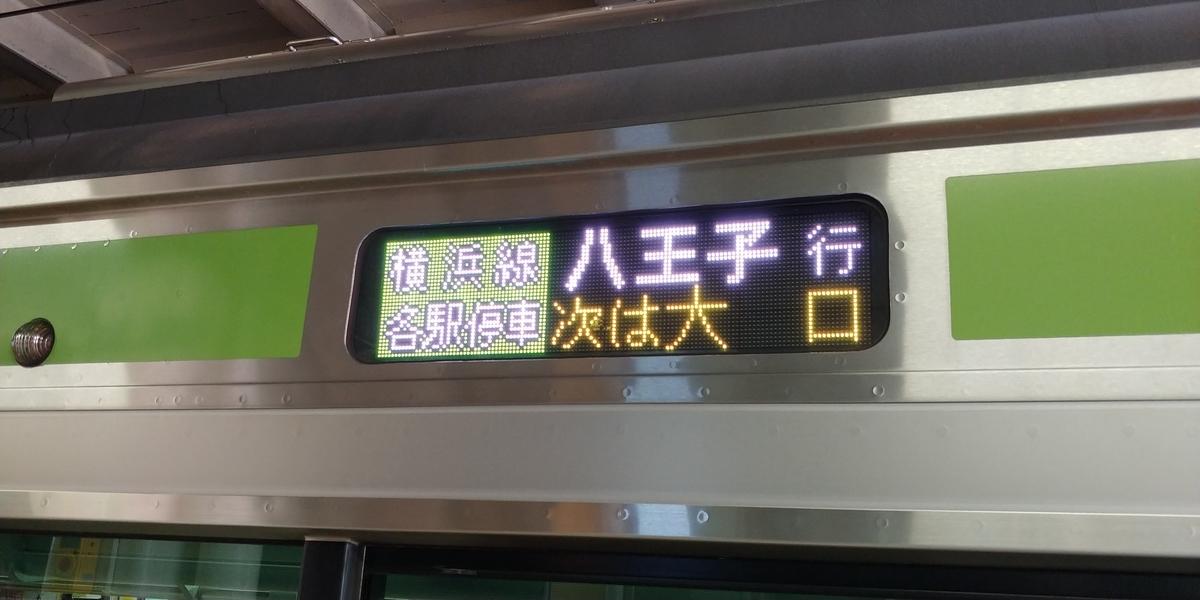 f:id:kishuji-kaisoku:20210307021511j:plain