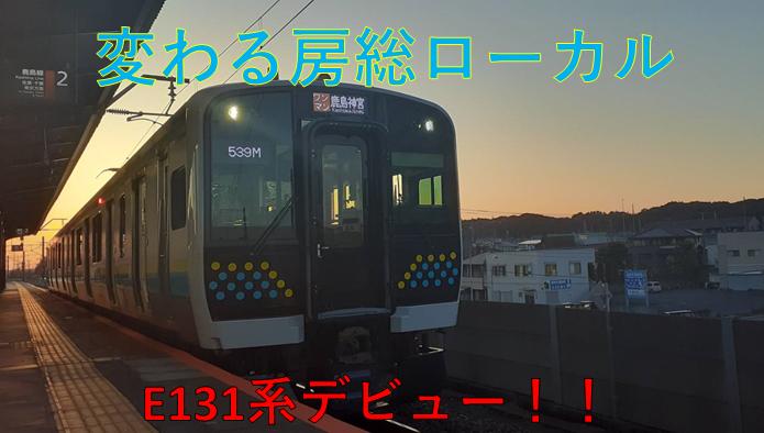 f:id:kishuji-kaisoku:20210315182613p:plain