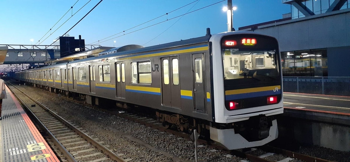 f:id:kishuji-kaisoku:20210315183303j:plain