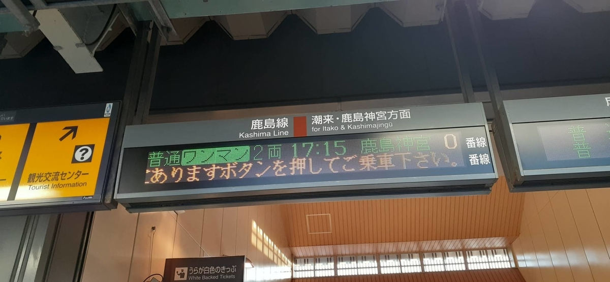 f:id:kishuji-kaisoku:20210315183808j:plain