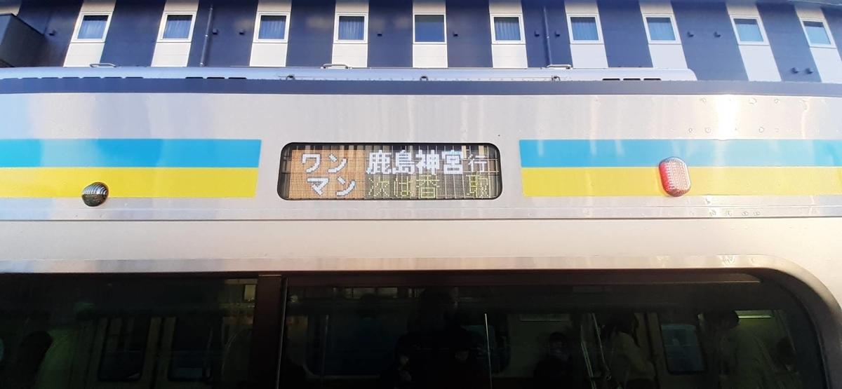 f:id:kishuji-kaisoku:20210315184415j:plain