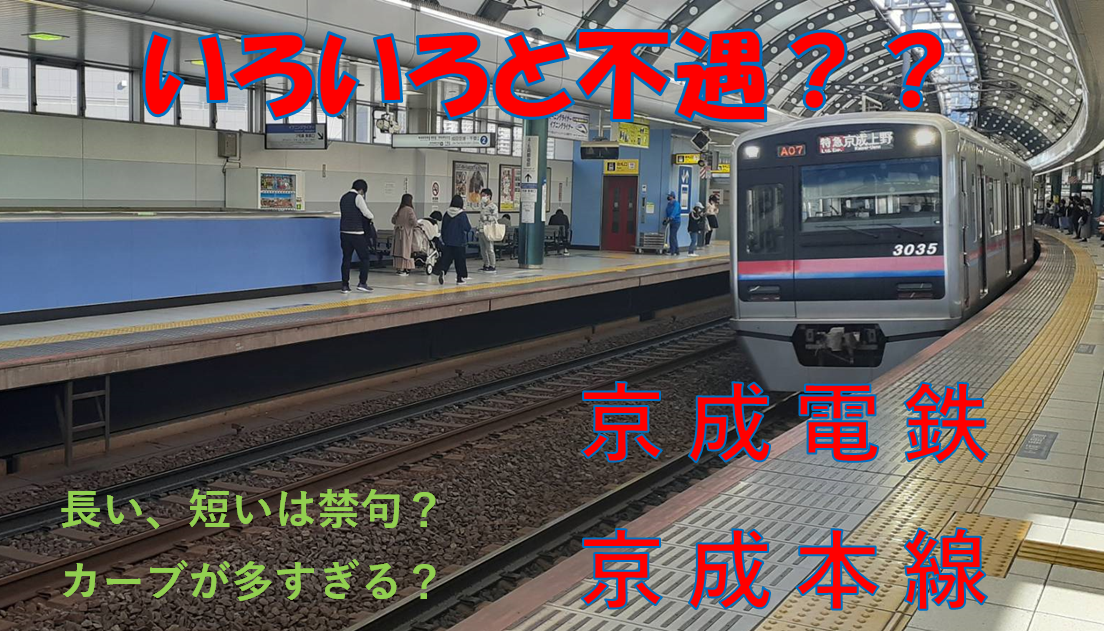 f:id:kishuji-kaisoku:20210322014805p:plain