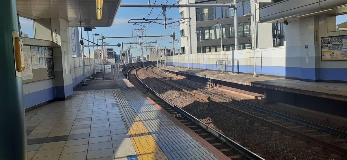 f:id:kishuji-kaisoku:20210322021507j:plain