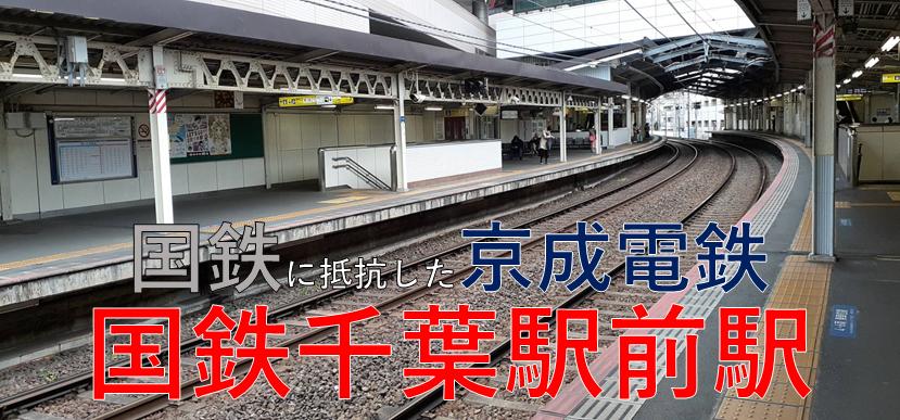 f:id:kishuji-kaisoku:20210322235224p:plain