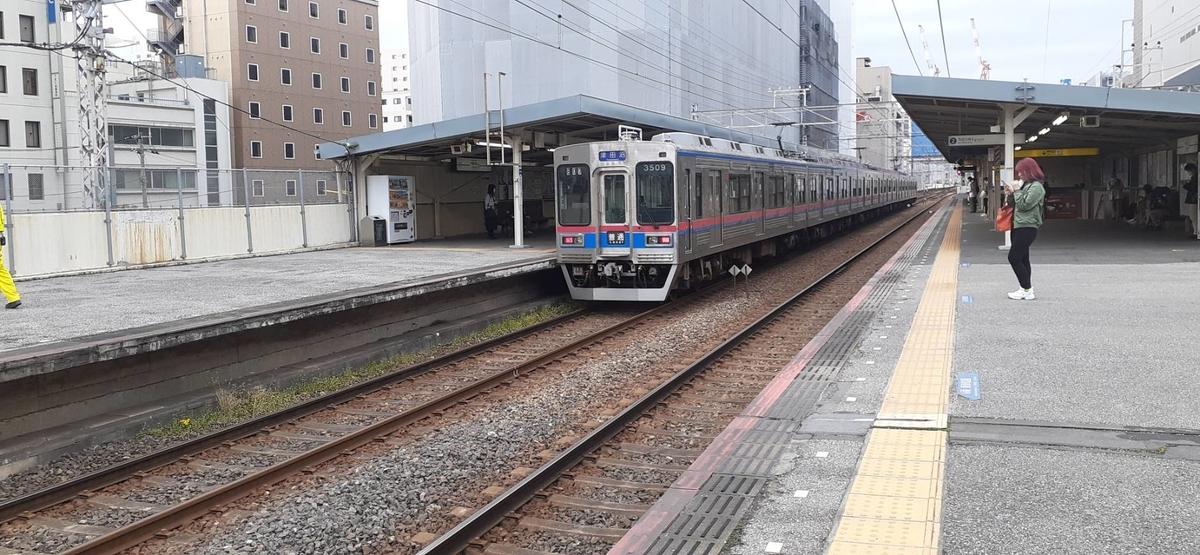 f:id:kishuji-kaisoku:20210323204517j:plain