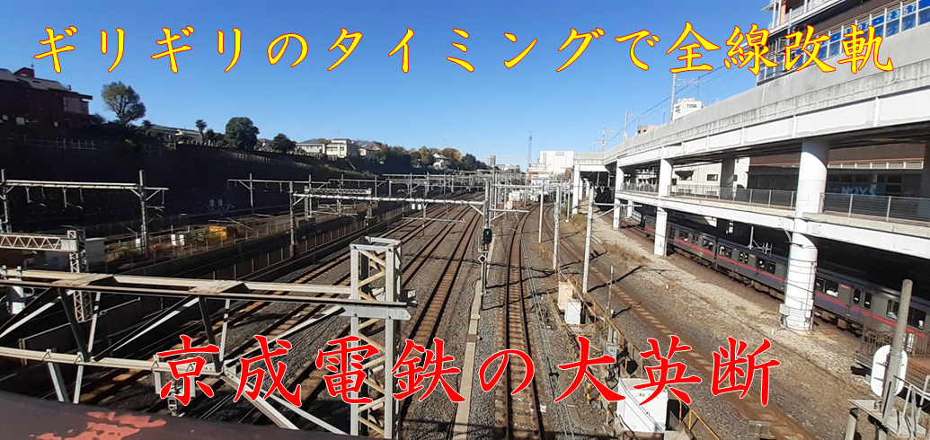 f:id:kishuji-kaisoku:20210325012723p:plain