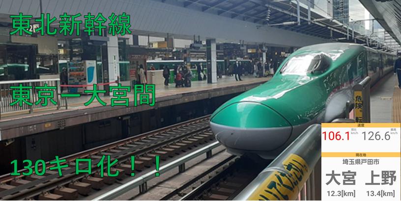 f:id:kishuji-kaisoku:20210325020550p:plain