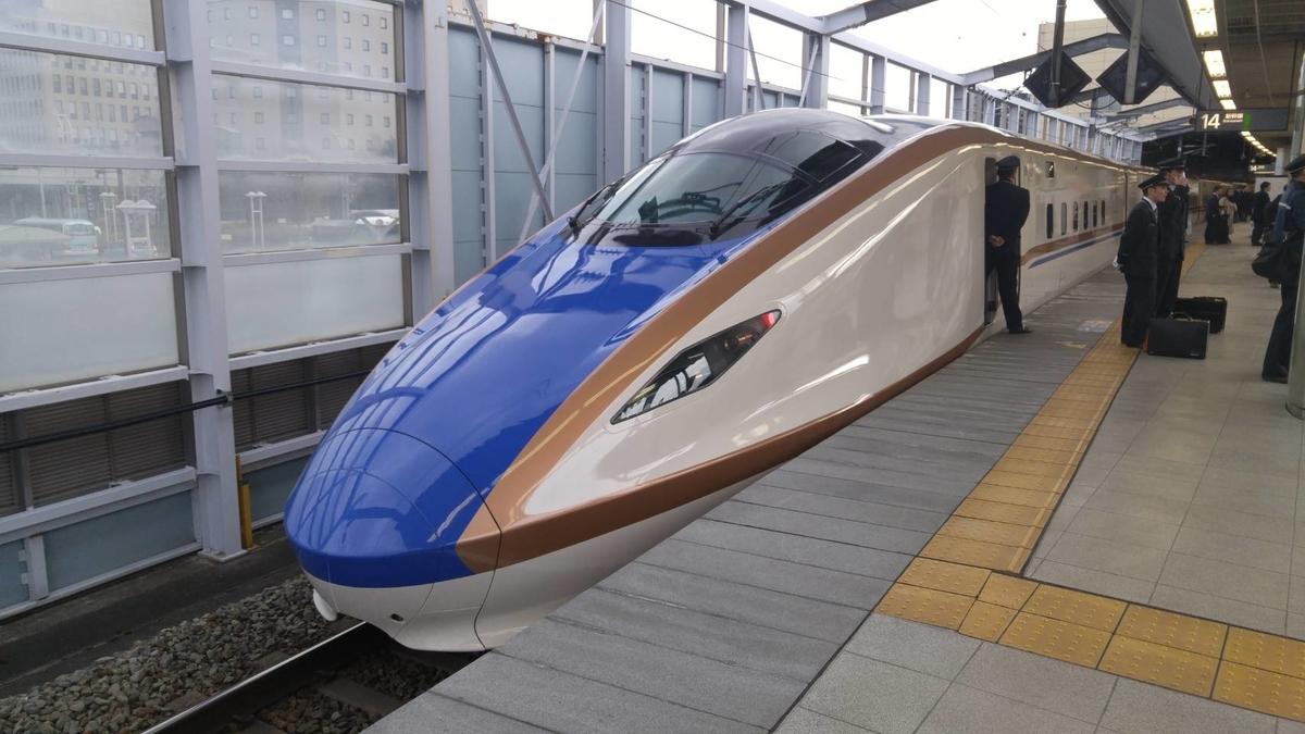 f:id:kishuji-kaisoku:20210326021210j:plain