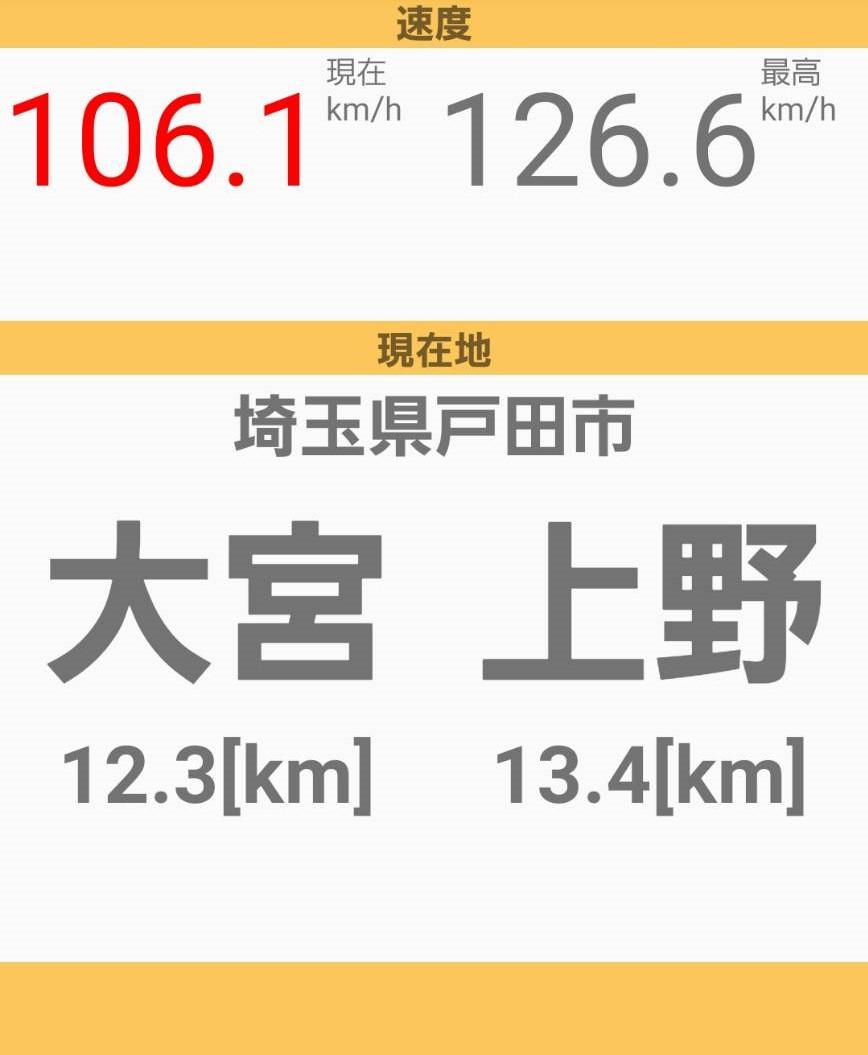 f:id:kishuji-kaisoku:20210326021357j:plain