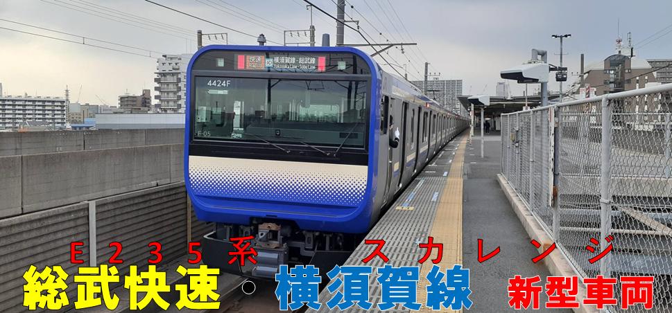 f:id:kishuji-kaisoku:20210328030334p:plain