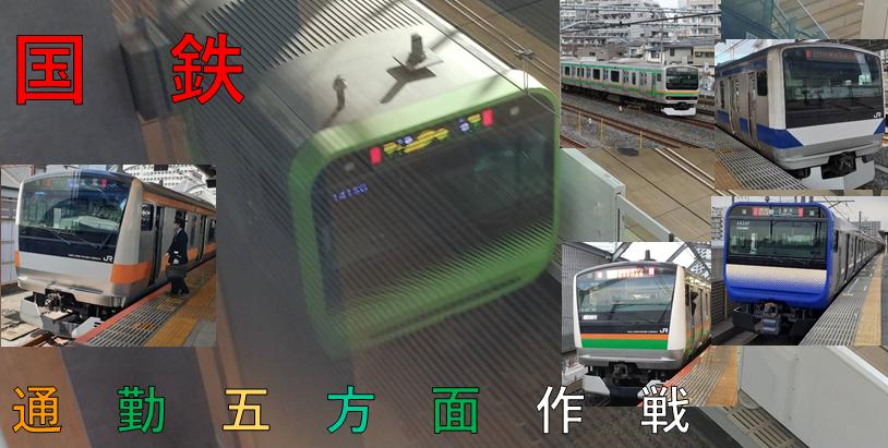 f:id:kishuji-kaisoku:20210414175449p:plain
