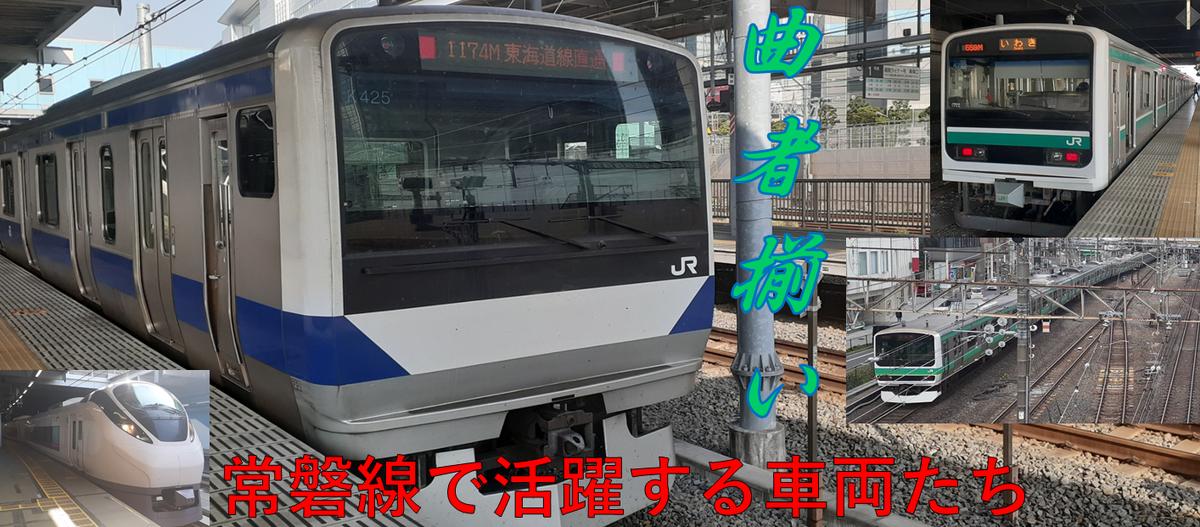 f:id:kishuji-kaisoku:20210416021149p:plain