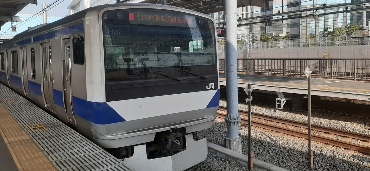 f:id:kishuji-kaisoku:20210416024214j:plain