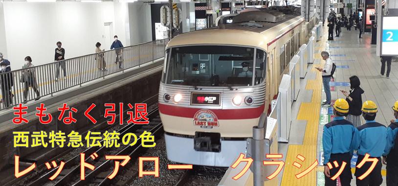 f:id:kishuji-kaisoku:20210423013539p:plain
