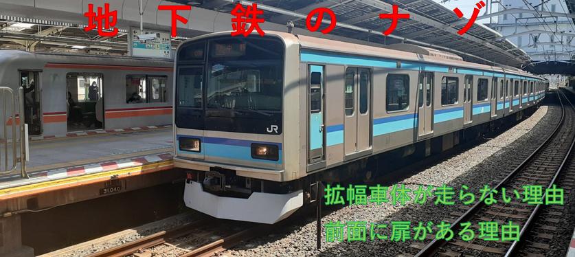 f:id:kishuji-kaisoku:20210430010315p:plain