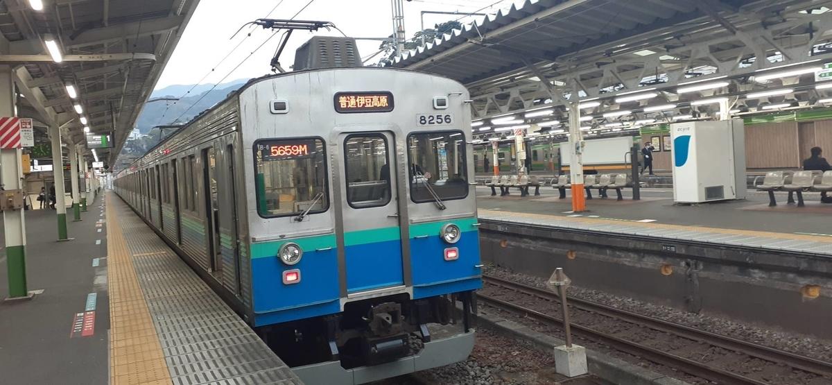 f:id:kishuji-kaisoku:20210430025558j:plain