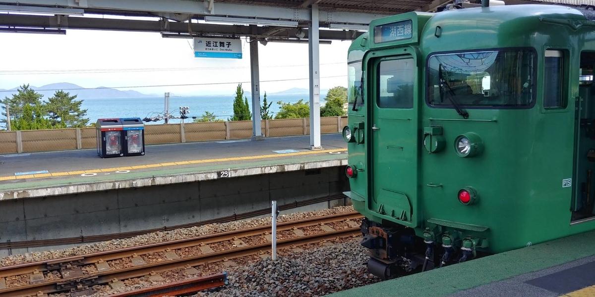f:id:kishuji-kaisoku:20210503014630j:plain