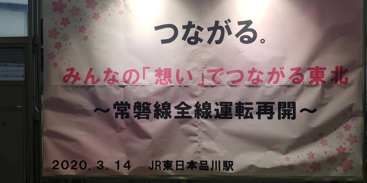 f:id:kishuji-kaisoku:20210503023626j:plain