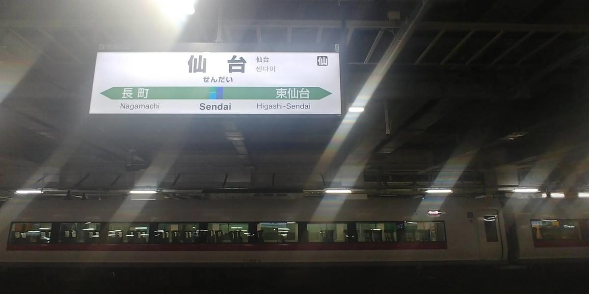 f:id:kishuji-kaisoku:20210503023709j:plain
