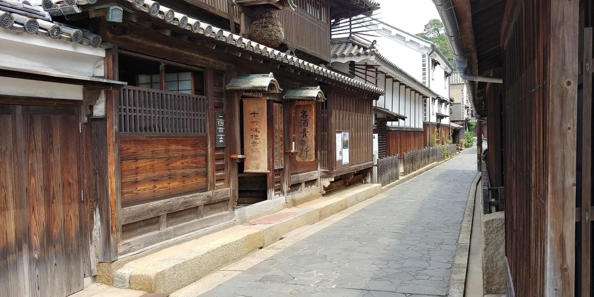 f:id:kishuji-kaisoku:20210503030248j:plain