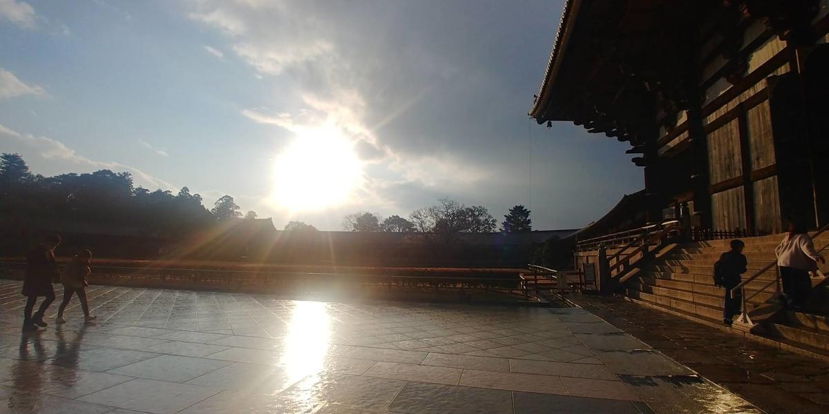f:id:kishuji-kaisoku:20210503175344j:plain