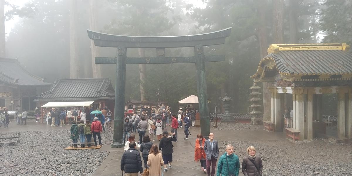 f:id:kishuji-kaisoku:20210503175554j:plain