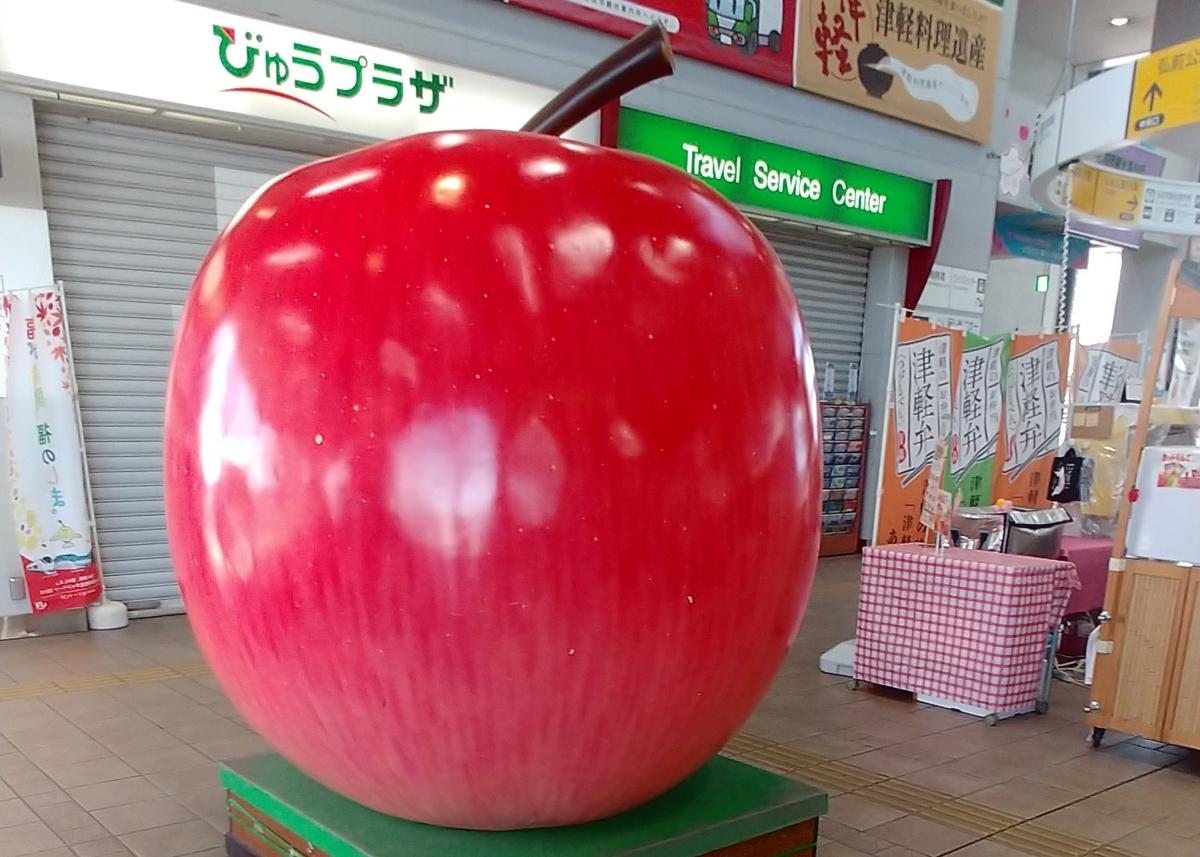 f:id:kishuji-kaisoku:20210503181850j:plain