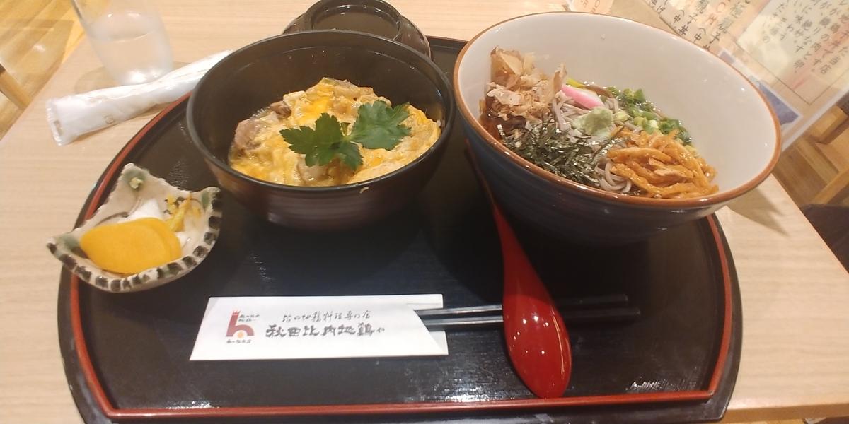 f:id:kishuji-kaisoku:20210503181941j:plain