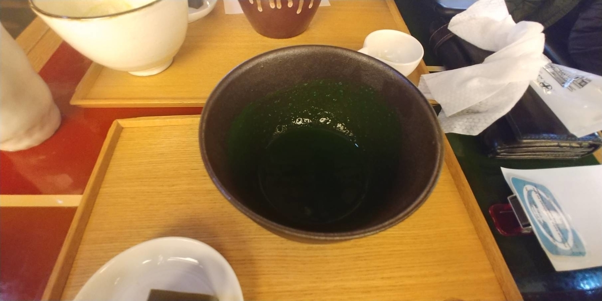 f:id:kishuji-kaisoku:20210503182715j:plain