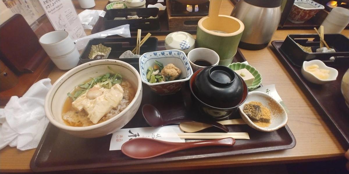 f:id:kishuji-kaisoku:20210503182910j:plain