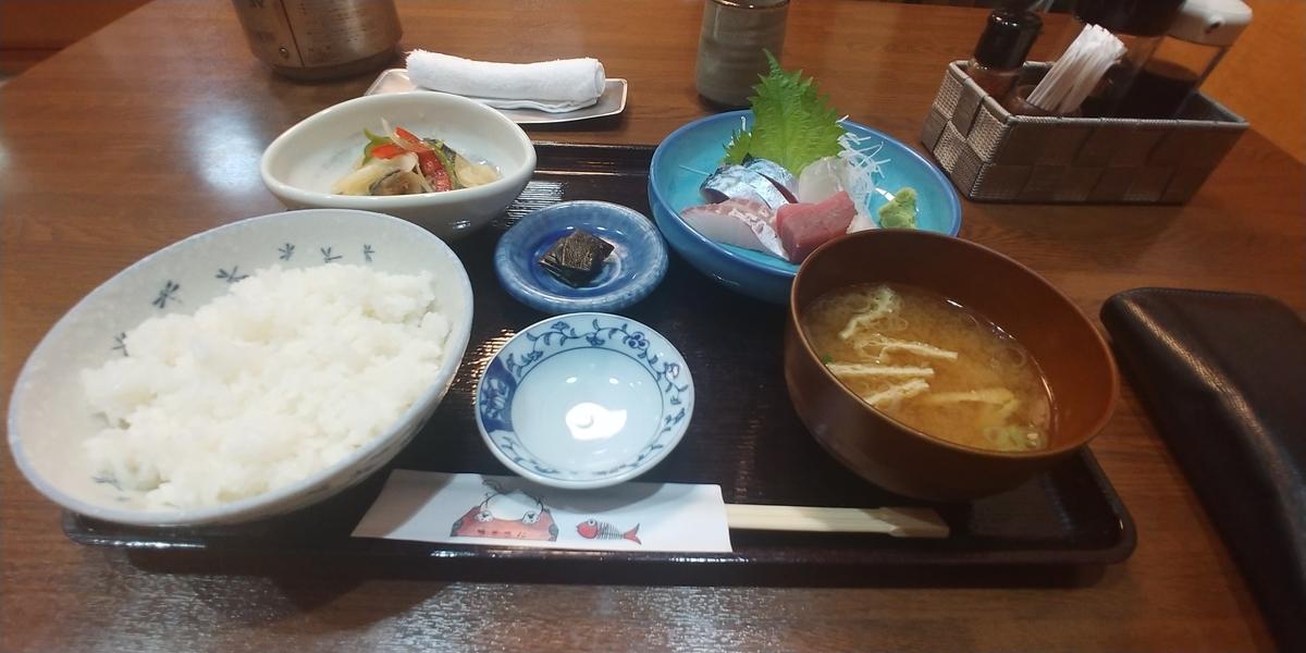 f:id:kishuji-kaisoku:20210503183740j:plain
