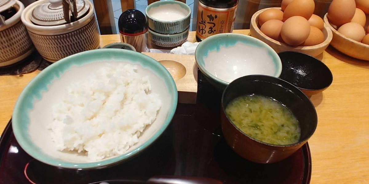 f:id:kishuji-kaisoku:20210503232904j:plain