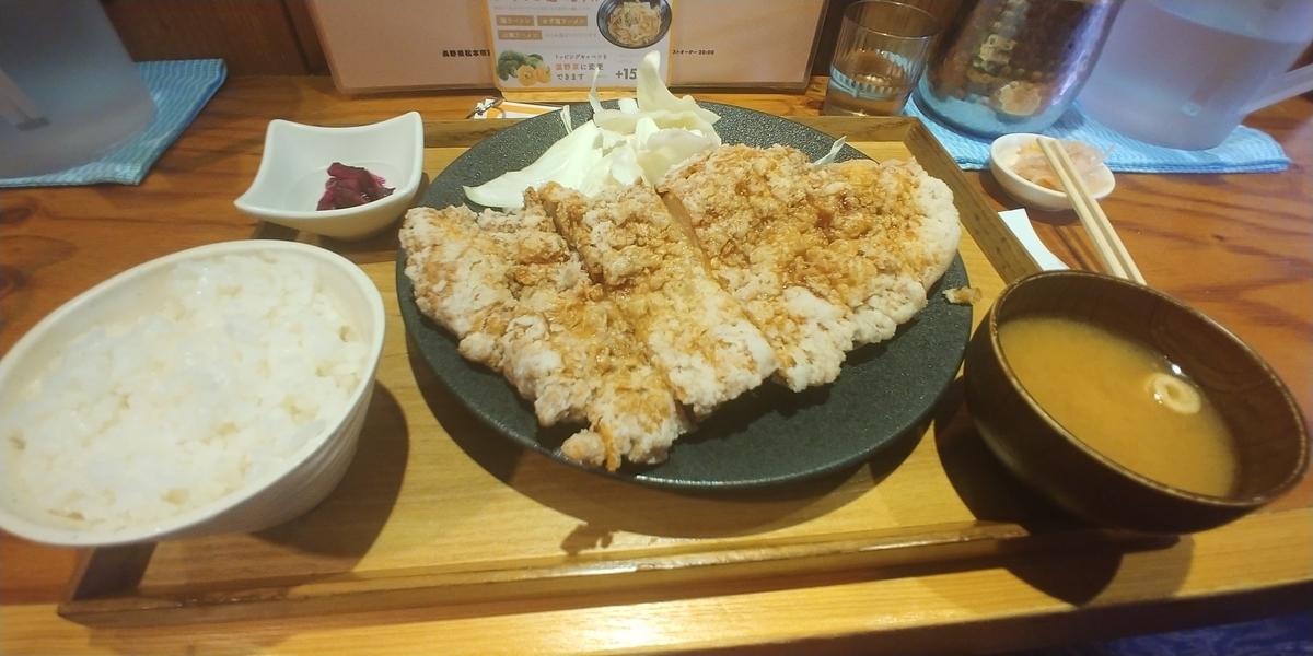 f:id:kishuji-kaisoku:20210503235535j:plain