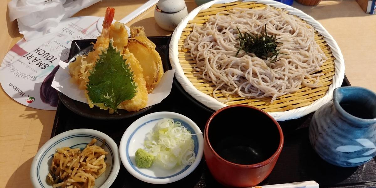 f:id:kishuji-kaisoku:20210504000249j:plain
