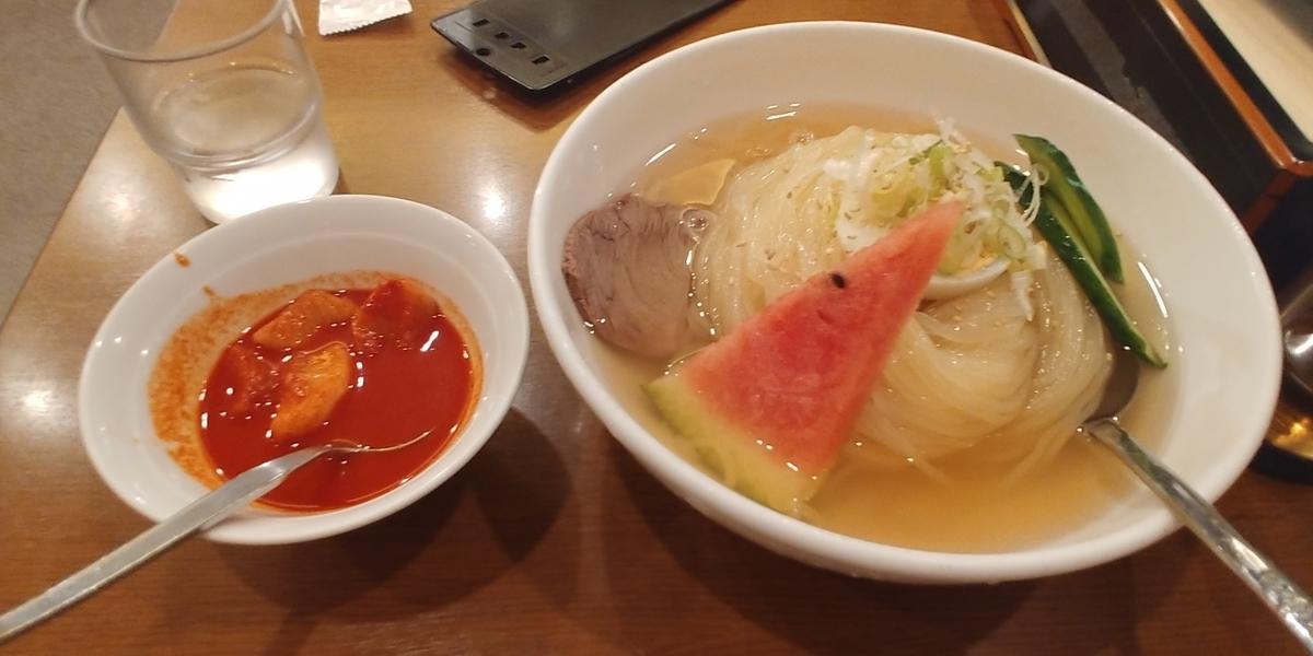 f:id:kishuji-kaisoku:20210504000922j:plain