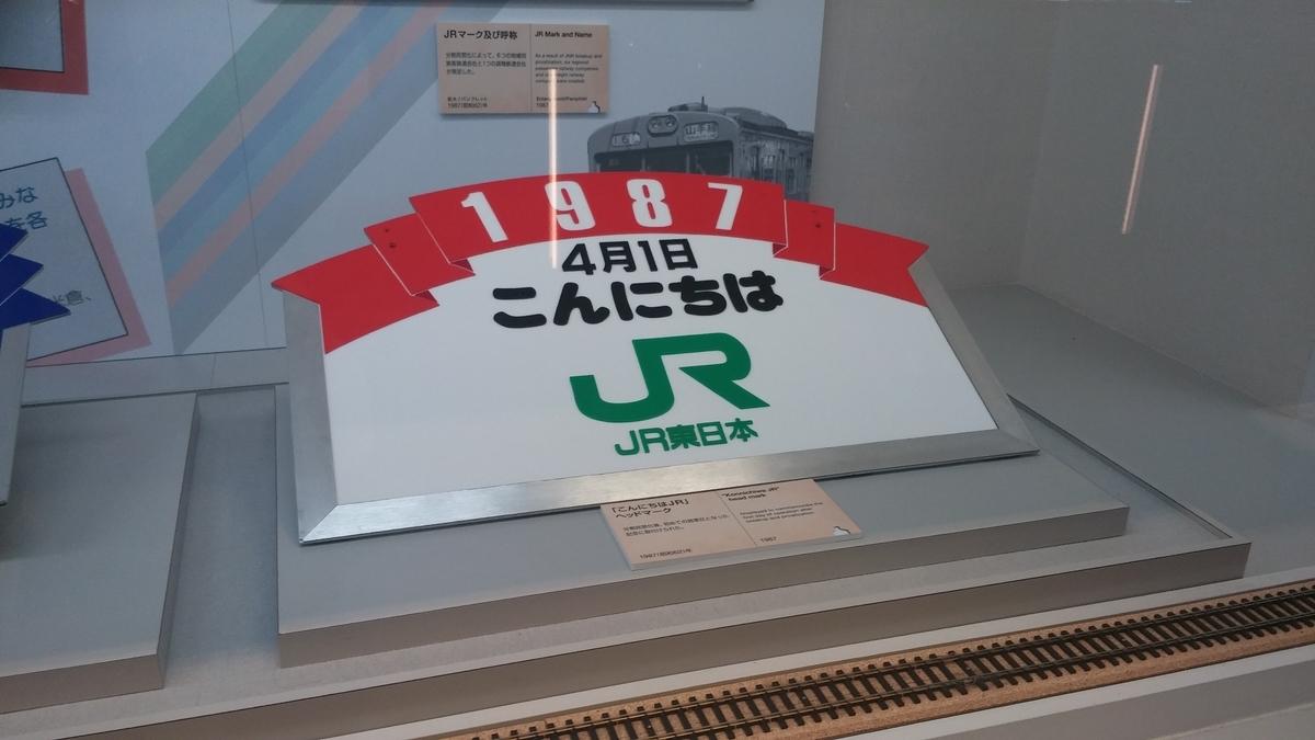 f:id:kishuji-kaisoku:20210504004336j:plain