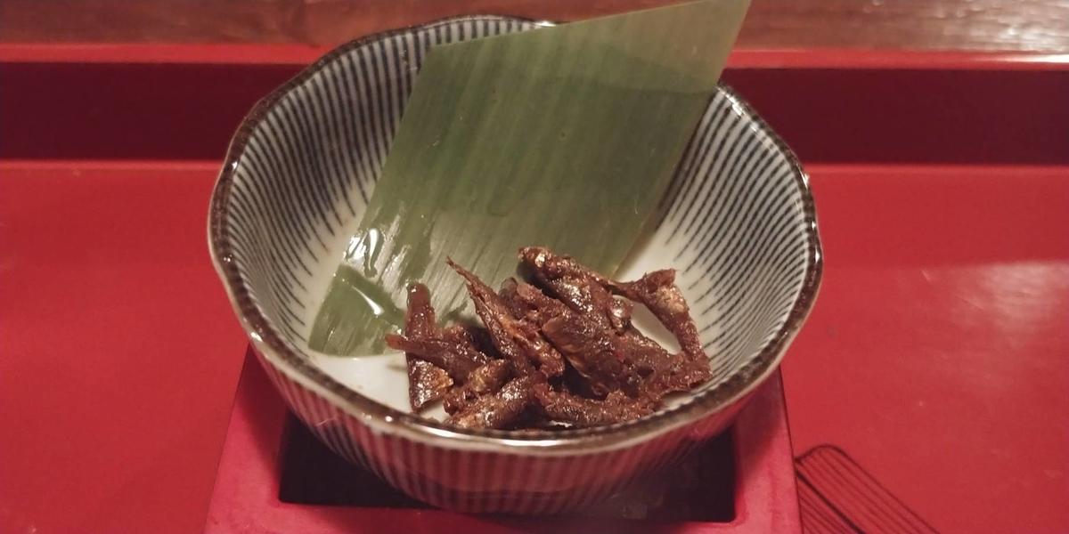 f:id:kishuji-kaisoku:20210504020947j:plain
